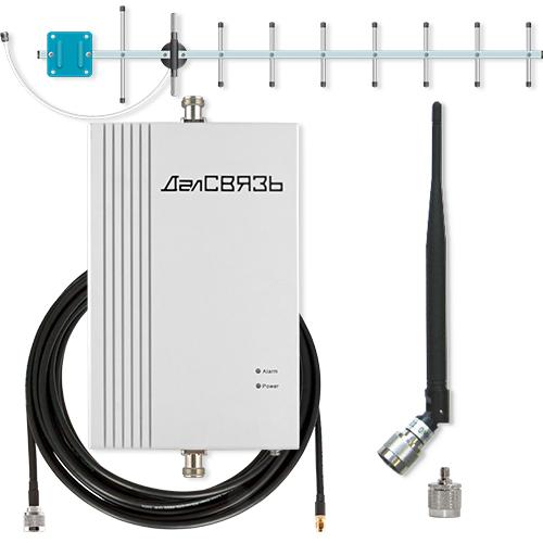 DS-2100-20C1