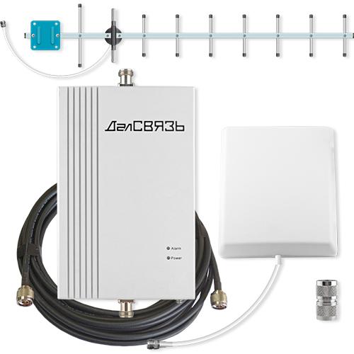 DS-1800-20C2