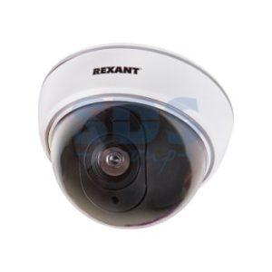 Муляж системы видеонаблюдения